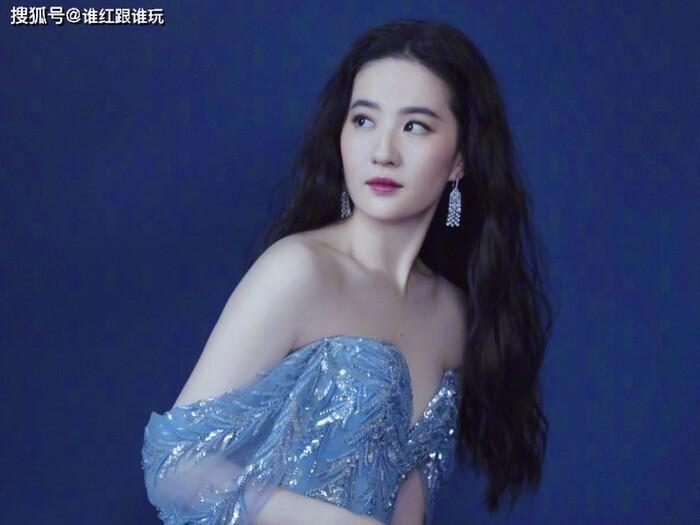 ảnh bìa Tencent